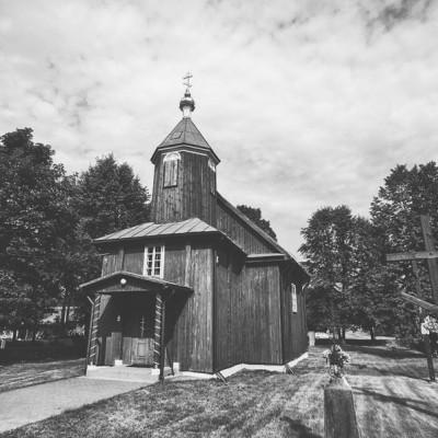 Anna i Javi - prawosławny ślub